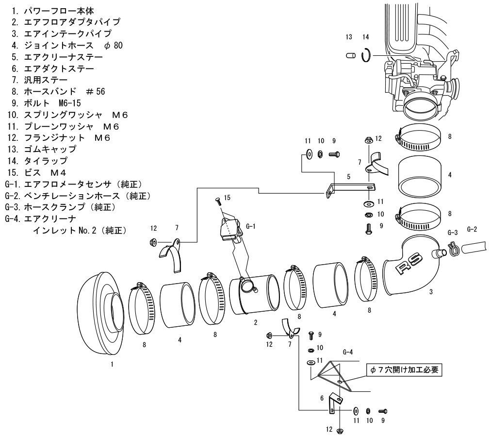 Toyota Altezza Sxe10 Hks Racing Suction Reloaded Induction Kit 300zx Turbo Timer Wiring Diagram