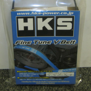 Mazda RX-7 – HKS Fine Tune V Fan Belt