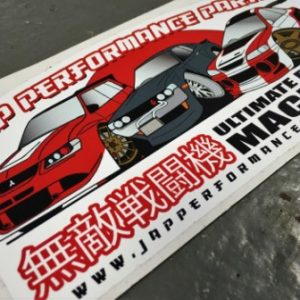 Jap Performance Parts – 19cm Ultimate Fighting Machines Sticker