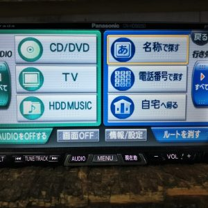 Panasonic Strada CN-HDS625D Double Din Head Unit