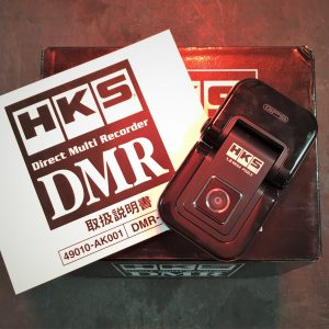 HKS DMR Direct Multi Recorder