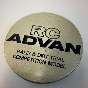 Advan Racing Rally & Drift Trial – Centre Caps