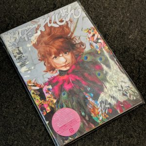 Kyary Pamyu Pamyu 100%KPP 2013 Wold Tour Merchandise/ Collectors Item – Tour Documentary DVD + CD + Photo Album & Song Lyrics (87089993)